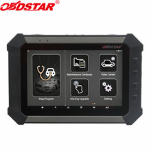 OBDSTAR DP PAD DP PAD Tablet Computer Supports Immobilizer odometer adjustment EEPROM/PIC adapter+ OBDII+Diagnosis Multilanguage