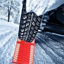 Автомобильные складные траки для сцепления с шинами треки снег грязевой песок коврик аварийная Противобуксовочная подкладка для автомобильных дорожных проблем более четкая 20 шт = 10 пар