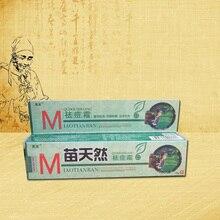Без коробки! MTR китайская медицина специфическое лечение акне лица Прыщи Шрам удалить профессиональные акне ремонт гипса кремы 18 г