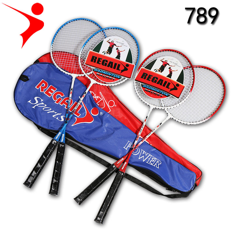 2pcs Ferroalloy Outdoor Sports Training Racket Students Are Available High Quality Resistant