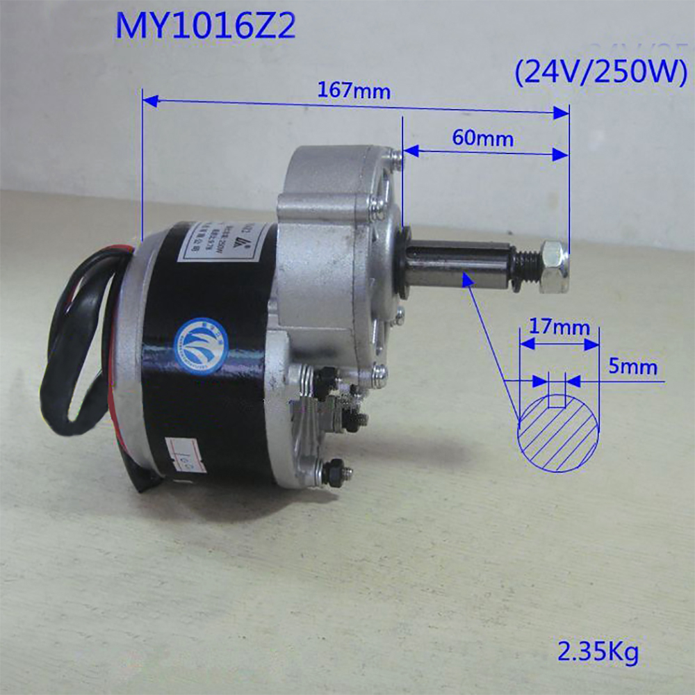 Wheelchair Motor 24V 250W 350RPM 60mm Longer Shaft Brush DC Gear Motor MY1016Z Electric Bicycle Motor Low Speed Wheel Chair