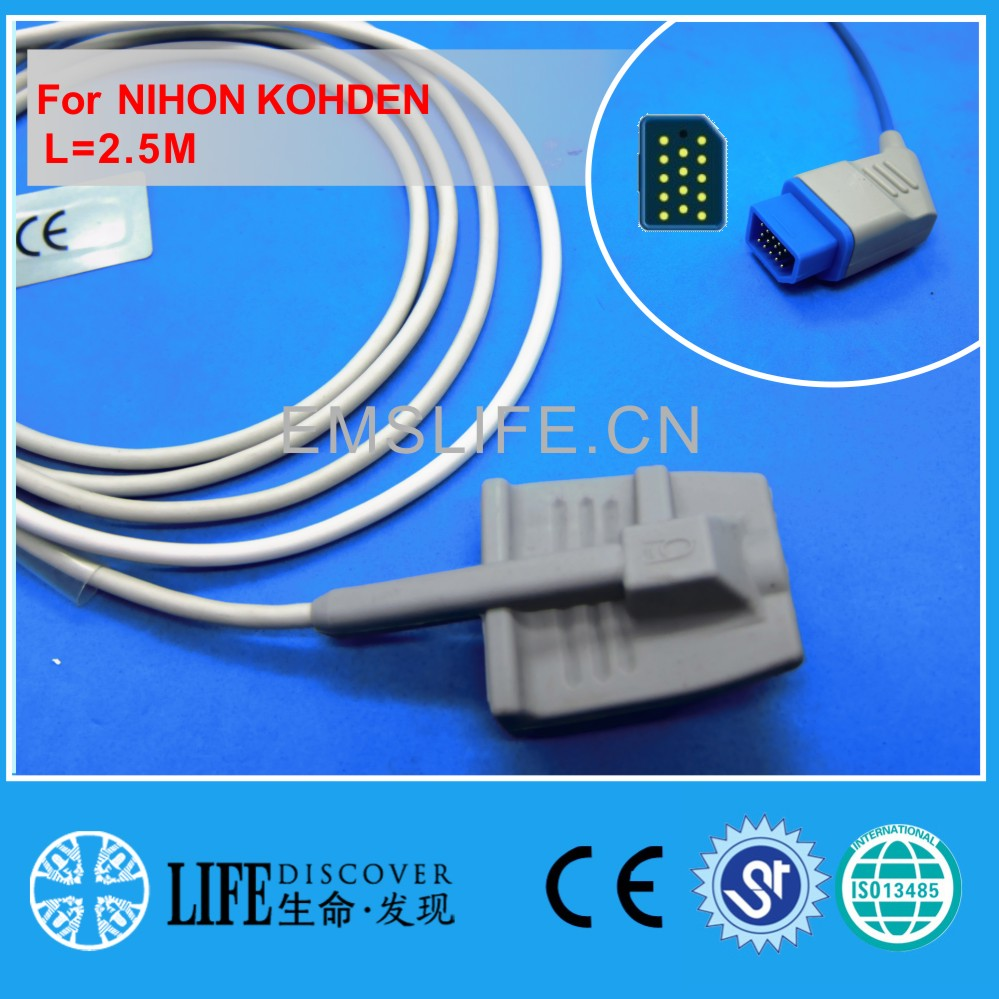 Long cable adult soft silicone spo2 sensor for NIHON KOHDEN patient monitor ...