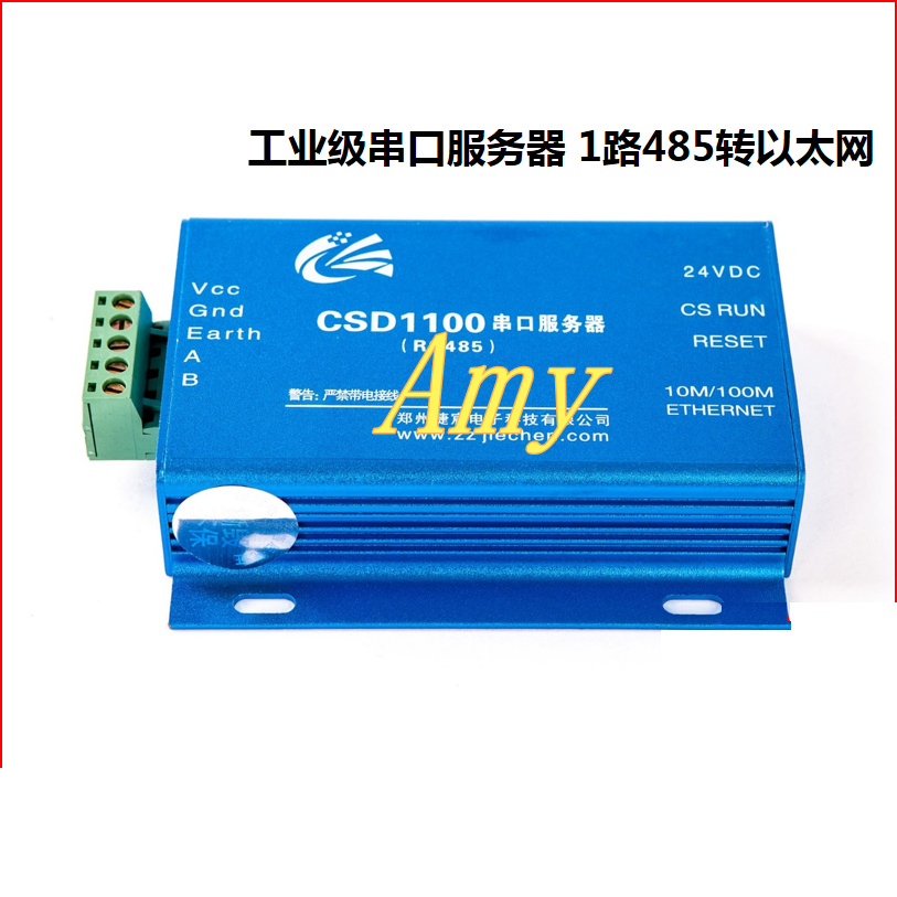 Industrial Serial Port Server 1 Port 485 Turn Ethernet 1 Serial Port 1 Channel Isolation Wide Voltage CSD1100