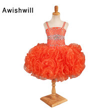 9ebb30c7ab49a Buy orange pageant dresses and get free shipping on AliExpress.com