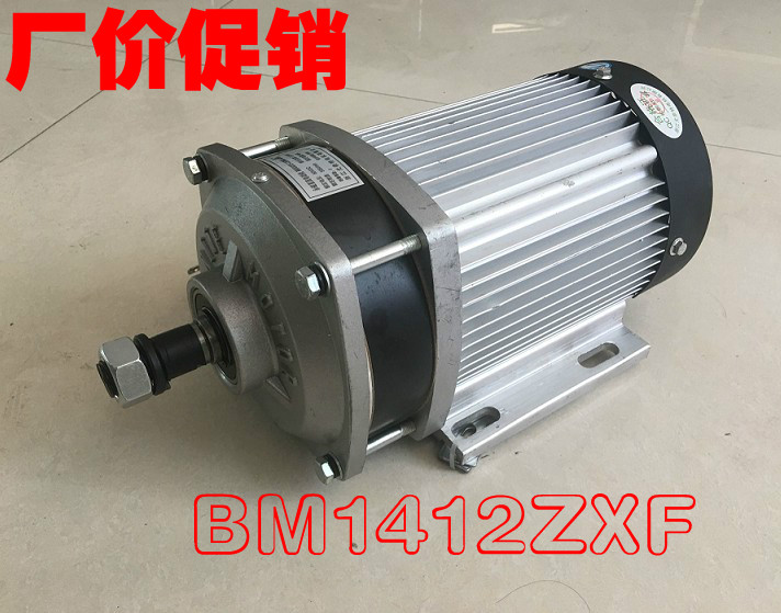 Beautiful Younet Permanent Magnet Dc Brushless Motor Bm1412zxf-01-1200w48v/ 60v For Electric Car Accessories Motors & Parts Home Improvement
