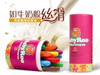 24 colors Brand crayon for Kids Child drawings/ Joan Miro Oil Pastel non toxic washable water coloring painting oil pastel pen