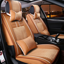 new automotive car seat covers pu cushion set leather for ROVER 75 MG TF 3/6/7/5 Maserati Coupe Spyder Quattroporte Maybach