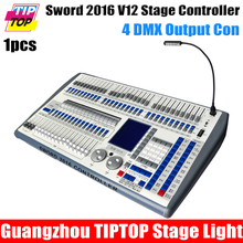 TIPTOP Сценический Свет Меч 2016 V12 Профессиональный Контроллер Осязаемый Экран Кейс Упаковка
