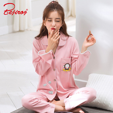 Bejirog pajama set for women bathrobe button clothing sleepwear two pieces nightwear autumn long sleeve female robe pyjamas suit