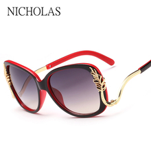Mariposa de gran tamaño gafas de Sol de Las Mujeres Diseñador de la Marca de tendencia gafas de Sol de Metal De Las Mujeres gafas de sol feminino gafas de sol mujer