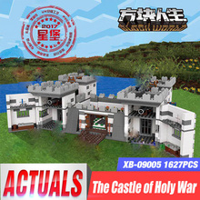 Xingbao 09005 1627Pcs Blocks Series The Castle of Holy War Set Educational Building Blocks Bricks Boy Toy For Children Boys Gift
