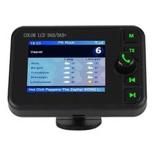 ЖК дисплей экран автомобиля DAB-радио приемник адаптер передатчик Bluetooth USB зарядное устройство 7,5*5 * 2.2in