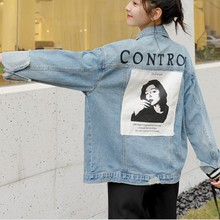 Fashionable Streetwear 2019 Spring Autumn Women Loose Jeans Jacket Patch Decoration Letter Embroidery Denim Coat Harajuku