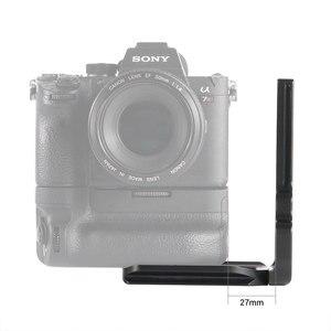 Image 5 - Sony A7III/A7RIII 카메라 및 배터리 그립 용 SmallRig L 브래킷 퀵 릴리스 하프 케이지 탑 플레이트 + L 플레이트 2341