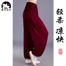 Tai Chi Брюки Modemund тренировочные брюки мужские и женские летние Утренние упражнения свободные брюки-фонарики