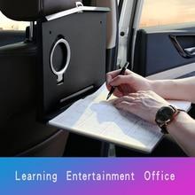 Автомобильный компьютерный стол автомобиль Тетрадь настольная подставка стол для ноутбука, подставка, лоток для подвешивания обеденный стол автомобильный Органайзер на спинку сиденья аксессуары