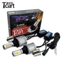 Tcart 1Set New PY21W Car LED White DRL Daytime Running Lights Turn Signals Auto Led COB