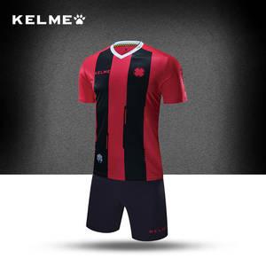 KELME Men Striped Soccer Jerseys 2017 2016 Soccer Uniform survetement Short  Sleeve 0c3a24e61