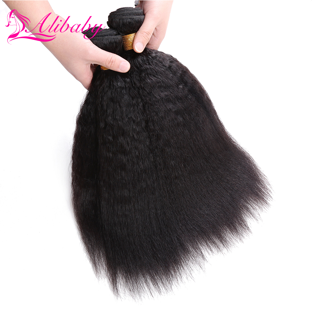 Alibaby Brazilian Hair Weave Bundles 8-30 Inch Kinky Straight Hair Bundles Natural Color Human Hair Extensions Non Remy