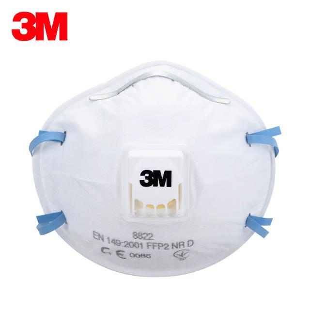 masque 3m 8822