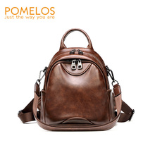 POMELOS Backpack Women 2019 New Season Fashion Small High Quality PU Leather Luxury Girls Bag Rucksack