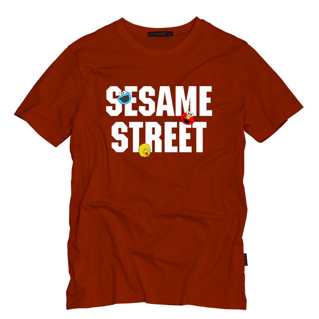 Are absolutely adult sesame street shirts delightful