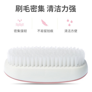 Image 4 - FOURETAW 1 Piece Blue Pink Home Use Type Soft Fur Shoes Cleaning Brush Convenient Glass Floor BBQ Toilet Clothes Cleaner Brush