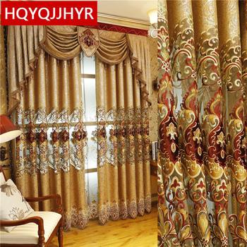 Europejski i amerykański styl w kolorze royal gold luksusowe zasłony na zasłony na okna do salonu zasłony okienne do sypialni kuchnia Hotel tanie i dobre opinie HQYQJJHYR Lewy i prawy biparting otwarta Translucidus (Stopa Cieniowanie 41 -85 ) Kurtyny Geometryczne Tkaniny kurtyny + woal zasłony