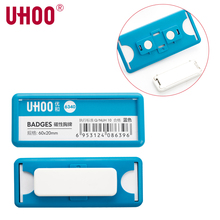 12 Pcs Pack Uhoo 6340 High Quality Reusable Magnetic Id Badge Holder Business Card Name
