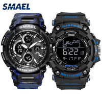 SMAEL Army men's Set Military Watch Sport 50m waterproof LED digital watches men 1708B 1802 sport suit for men relógio masculino