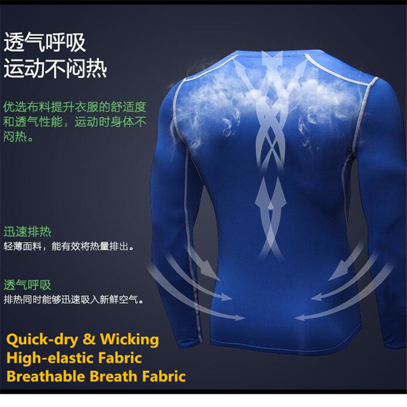 High Flexibility Body Compression Base Layer PRO Body-building Tight Full Long-sleeved Shirt Thermal Under Bottoming Underwear