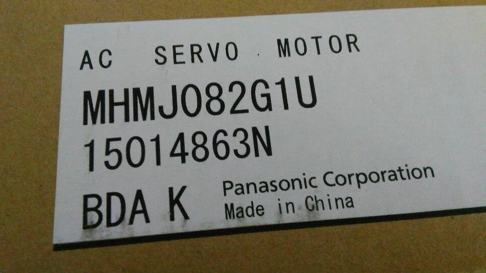 MHMD082G1U Upgrade MHMj082G1U A5 AC Servo Motor 750w 3000rpm 2.4N.m 80mm frame AC200V 20-bit Incremental encoder