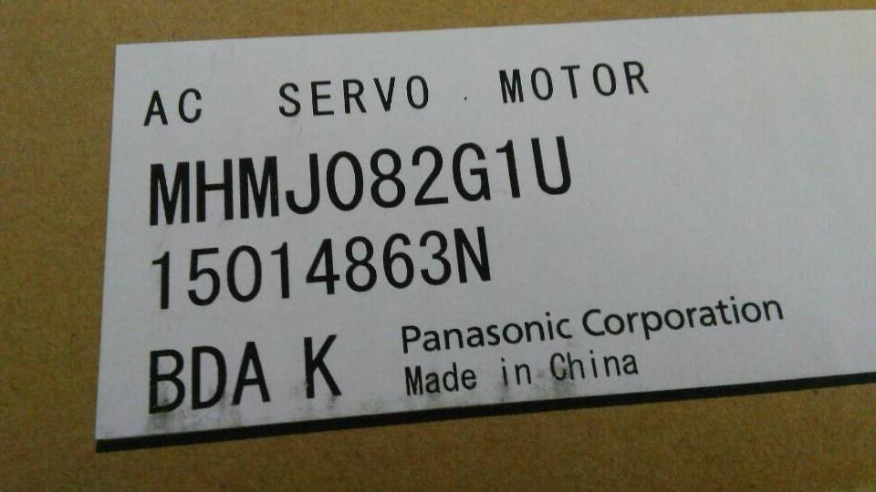 где купить MHMD082G1U Upgrade MHMj082G1U A5 AC Servo Motor 750w 3000rpm 2.4N.m 80mm frame AC200V 20-bit Incremental encoder по лучшей цене