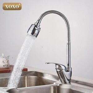 Image 1 - XOXO פליז מיקסר ברז קר וחם במטבח מים ברז מטבח כיור ברז תכליתי מקלחת מכונת כביסה 2262