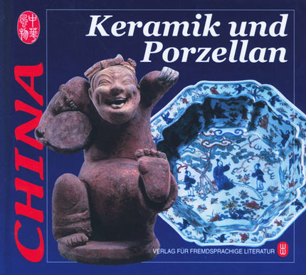 Keramik Und Porzellan Language English Chinese Ceramics  Learn As Long As You Live Knowledge Is Priceless And No Border-272