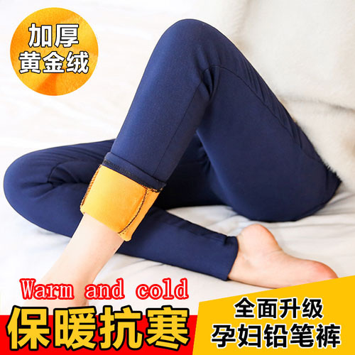 Pregnant women autumn and winter gold velvet pregnant women pants plus velvet pencil pants Slim body care belly trousers leg leg