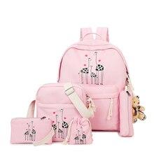 Корейский стиль 6 шт./компл. Для женщин большой емкости Холст животных печати Колледж рюкзак для Обувь для девочек студентка Bagpack школьные 2017
