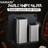 Damask Kitchen Knife Stand 6&8 inch Double Knife Holder with Cutting Board Utility Kitchen Accessory Spatula Cheese Spade Holder