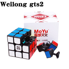 ORIGINAL MAGIC MOYU WEILONG GTS2 SPEED CUBES PROFESSIONELL UTBILDNING LEKSAK FÖR BARN GROSSALE