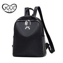 Водонепроницаемый нейлон сумки на ремне вскользь вертикальное сечение квадрат заклепки украшения Многофункциональные рюкзаки для девочек-подростков