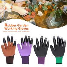 1 пара садовых перчаток 4 левые руки коготь поставки садовое растение копания защитный инструмент для защиты пальцев расслабьте почву