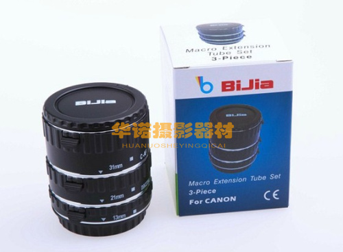 Metal TTL Auto Focus Macro Extension Tube Ring For Canon 600d 500d 80d  EF EF-S 60D For Canon 6D 5D3 5D4 650D Camera Accessory