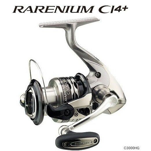 SHIMANO 12 RARENIUM CI4 spinning fishing reel катушка безынерционная shimano rarenium ci4 2500 fb