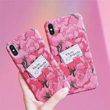 2019 New Powder Petals For Iphone 6 6S 7 8plus X Xs Xr Xsmax All-Inclusive Hard Shell Drop Protection Shell all new x men vol 7