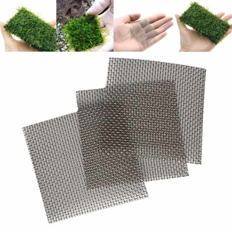5 PCs Aquarium Fish Tank Stainless Steel Wire Mesh Pad Plants Moss Net Decor 8x8 cm New Top quality