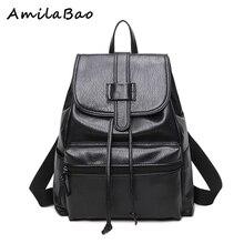 Женщины рюкзаки моды старинные Опрятный Стиль рюкзак школьные сумки кожа ноутбук рюкзак доры цвет женщин кожаная сумка ME615