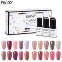 Elite99 vernis Gel couleur Nude 5 pièces/lot avec boîte-cadeau vernis Gel UV couleur platine vernis vernis Gel manucure Art des ongles