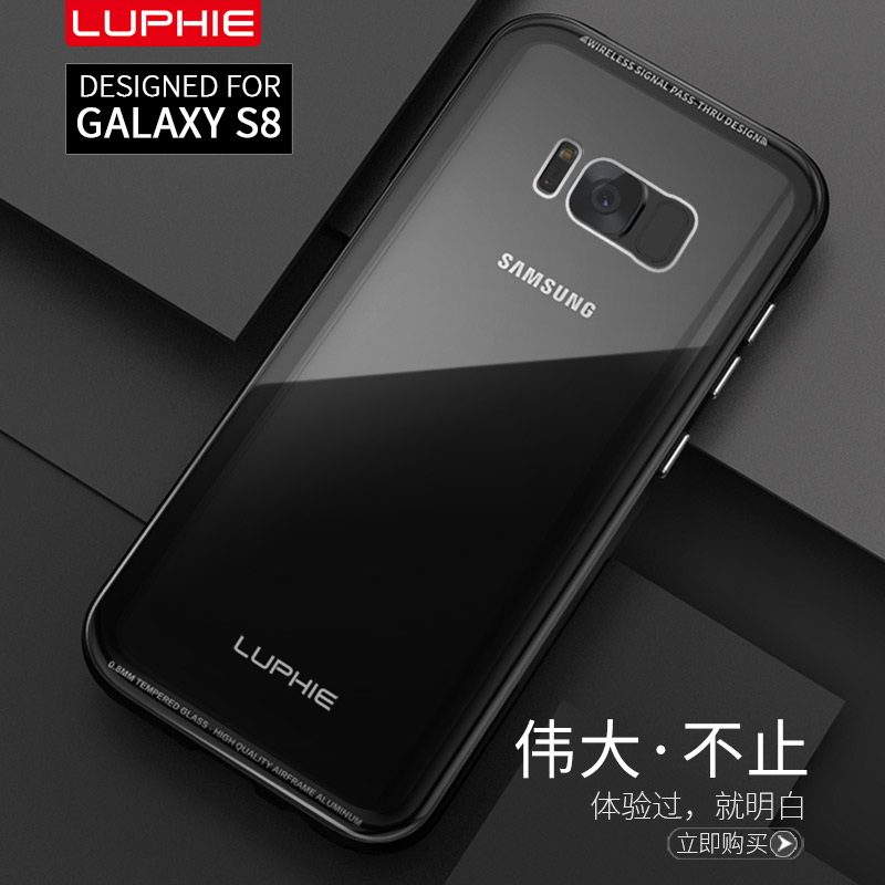 back cover samsung s8 plus