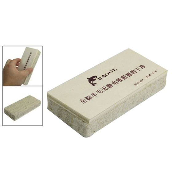 Affordable Wood Shell Rectangle Shape Blackboard Eraser Cleaner