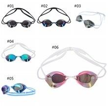 Мужские и женские очки для плавания, профессиональные очки, очки для плавания, гоночная игра, противотуманные очки